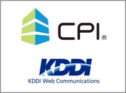 KDDIグループのCPIレンタルサーバー